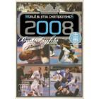 World Jiu Jitsu Championship 2008