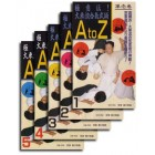 Daito Ryu Aikibujutsu A to Z 5 DVD Set-Kazuoki Sogawa