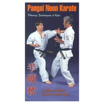 Pangai Noon Karate DVD 2: Primary Methods & Kata - Shinyu Gushi