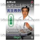 Shotokan Karate Complete Guide Step 3-Hirokazu Kanazawa
