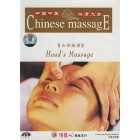 Chinese Massage-Head Massage-Terapi Pijat Kepala untuk Kesehatan