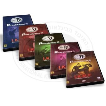 IKMF Krav Maga Practitioner 5 DVD set