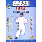 Chinese Yi Quan-Stance Training-Zhang Guangyu