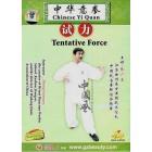 Chinese Yi Quan-Tentative Force-Zhang Guangyu
