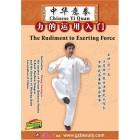 Chinese Yi Quan-The Rudiment To Exerting Force-Zhang Guangyu