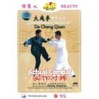 Quintessence of Da Cheng Quan Series-Actual Combat-Huang Jingwen