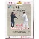 Quintessence of Da Cheng Quan Series-Releasing Force-Huang Jingwen