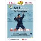 Quintessence of Da Cheng Quan Series-Trial Force-Huang Jingwen