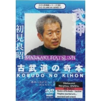 KOBUDO NO KIHON-Masaaki Hatsumi