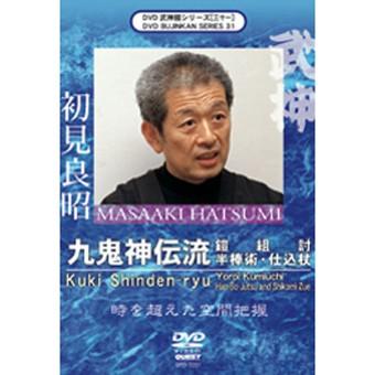 KUKISHINDEN RYU-YOROI KUMIUCHI-Masaaki Hatsumi