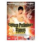 Eighteen Preliminary Stances-Wang Hongxin