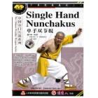Single Hand Nunchaku-Shi De Bao