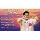 Mantak Chia Basic Taoist Chi Kung 5 DVD Set