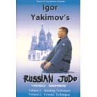 Russian judo-Igor Yakimov