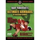 Ultimate Armbars of Russian Sambo-Igor Yakimov