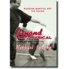 Beyond The Physical-Mikhail Ryabko