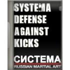 Defense Against Kicks-Vladimir Vasiliev