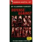 Defense Against Mass Attacks-Vladimir Vasiliev