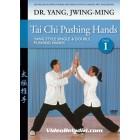 Tai Chi Pushing Hands DVD 1-Dr. Yang Jwing-Ming