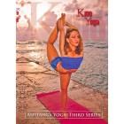 Ashtanga Yoga Third Series-Kino Yoga-Kino MacGregor