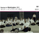 Aikido Seishiro Endo Seminar in Washington DC