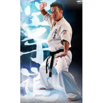 Encyclopedia of Shin Kyokushin