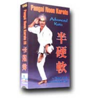 Pangai Noon Karate DVD 3: Advanced Kata-Shinyu Gushi