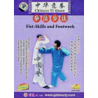 Chinese Yi Quan-Fist-Skills and Footwork-Zhang Guangyu