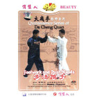 Quintessence of Da Cheng Quan Series-Footwork and Push Hands-Huang Jingwen