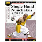 Single Hand Nunchaku-Shi De Bao