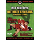 Ultimate Armbars of Russian Sambo-Igor Yakimov