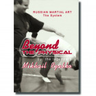 Beyond The Physical-Mikhail Ryabko