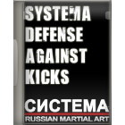 Defense Against Kicks-Vladimir Vasiliev