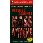 Defense Against Mass Attacks-Vladimir Vasiliev