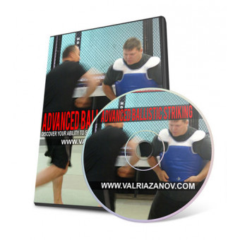 Advanced Ballistic Strike DVD 1 Val Riazanov