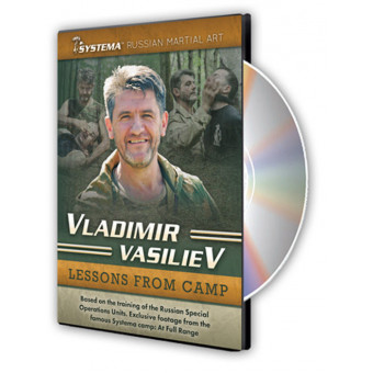 Lessons from Camp DVD-Vladimir Vasiliev