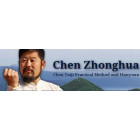 Chen Style Taijiquan Practical Method-Energy Alignment 2-Chen Zhonghua